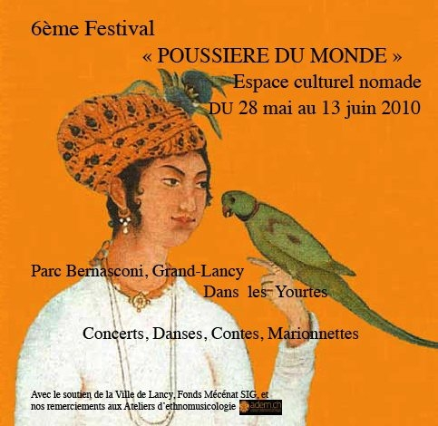 6 me festival poussi re du monde planete photos le blog for 6eme planete